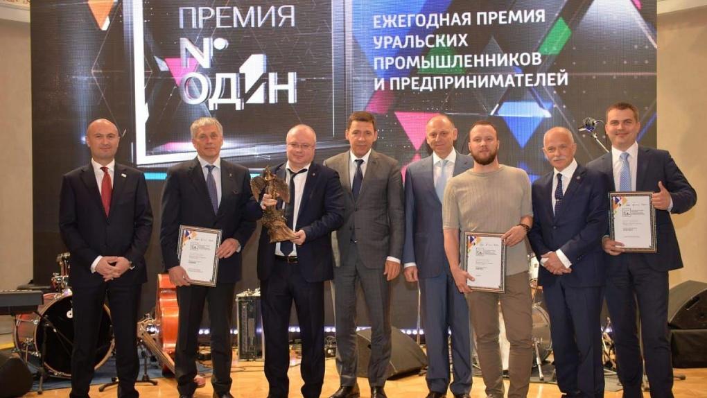 Главную промышленную премию региона получило закрытое предприятие Росатома