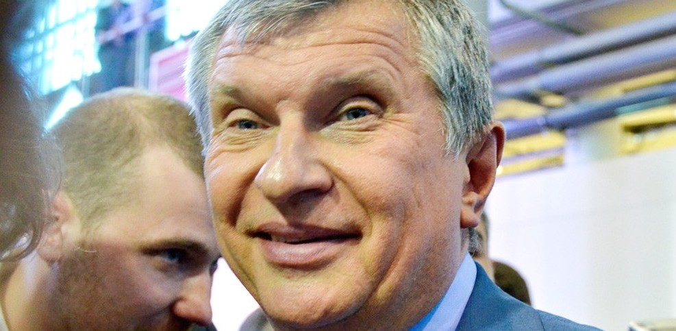 Дмитрий Медведев распорядился продать Роснефти контрольный пакет  Дмитрий Медведев распорядился продать Роснефти контрольный пакет акций Башнефти