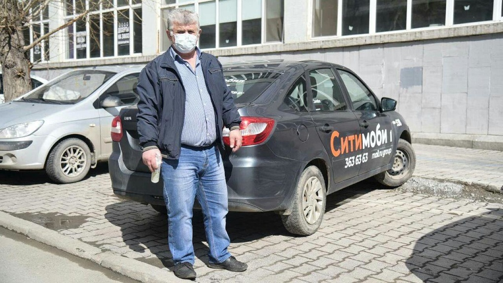 В Екатеринбурге таксист дезинфицирует каждую монетку. Успокаивающий фоторепортаж