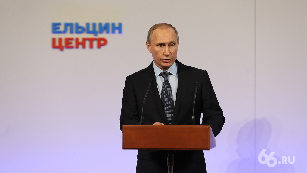 «Меньшинство должно подчиниться»: Владимир Путин призвал провести опрос по поводу храма Святой Екатерины