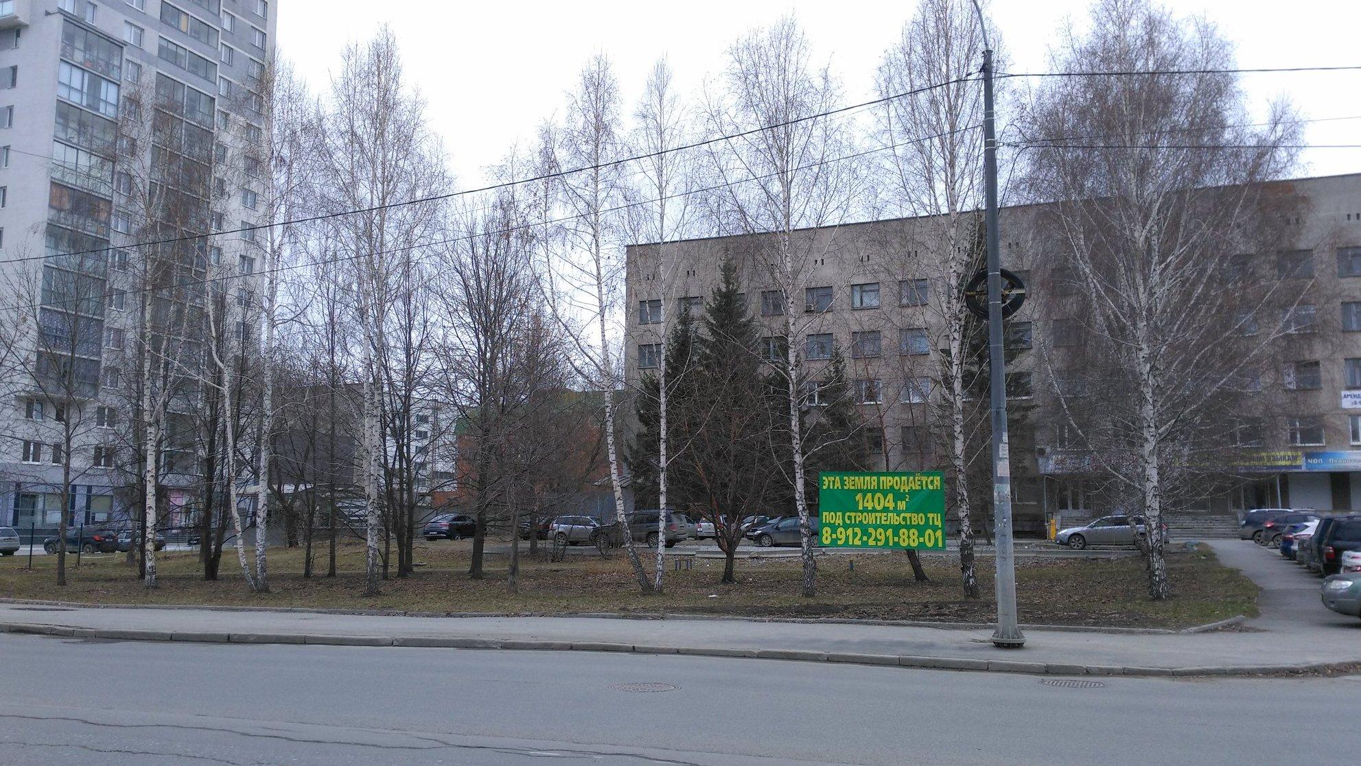 Березовый сквер на Фурманова продадут под торговый центр. Эскизы проекта