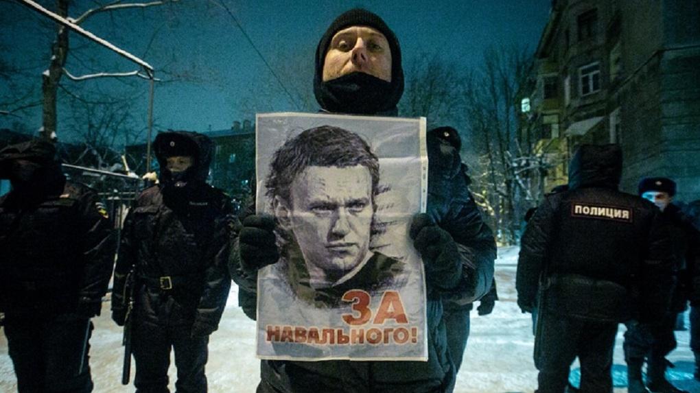 Прокуратура Екатеринбурга потребовала от директоров школ не пускать детей на марш Навального. Документ