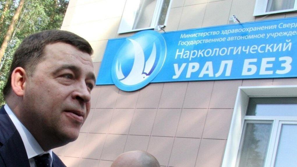 Увлекся спортом и начал писать отчеты о приеме граждан: как ройзманел Евгений Куйвашев
