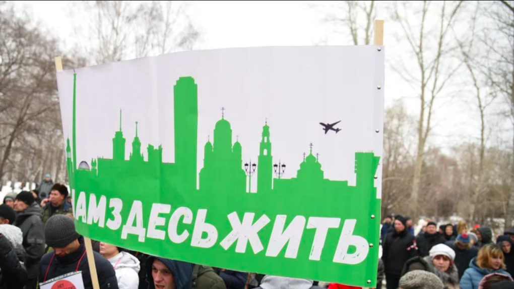Почему Москве – всё, а остальным ничего? Основы российской экономики на примере жирующей столицы