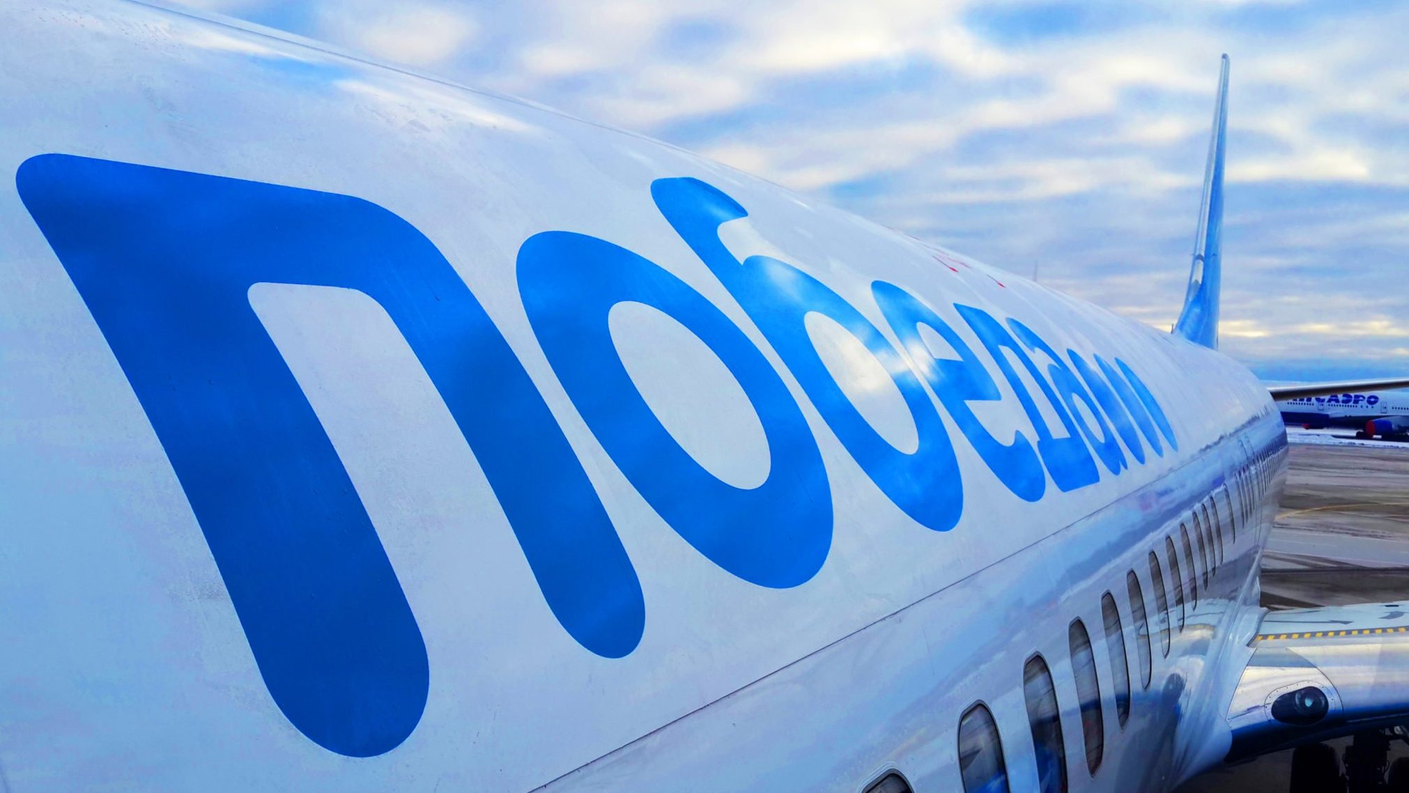 Москва (СКРИН): «Победа» на9 часов удерживает рейс Екатеринбург