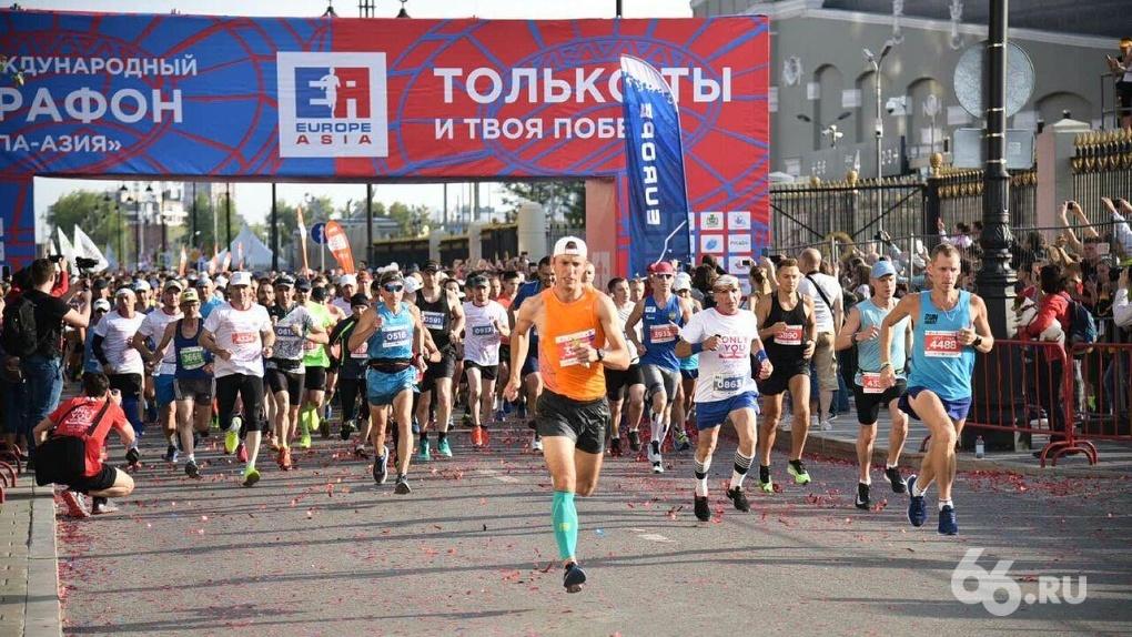 Евгений Куйвашев отменил марафон «Европа — Азия»