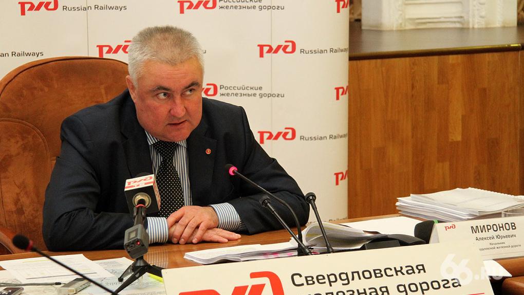 Суд отказался отпускать из СИЗО главу СвЖД, обвиняемого в получении взятки