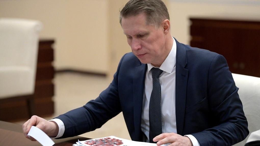 Евгений Куйвашев пообещал сделать «кадровые выводы» по свердловскому минздраву после критики Мурашко