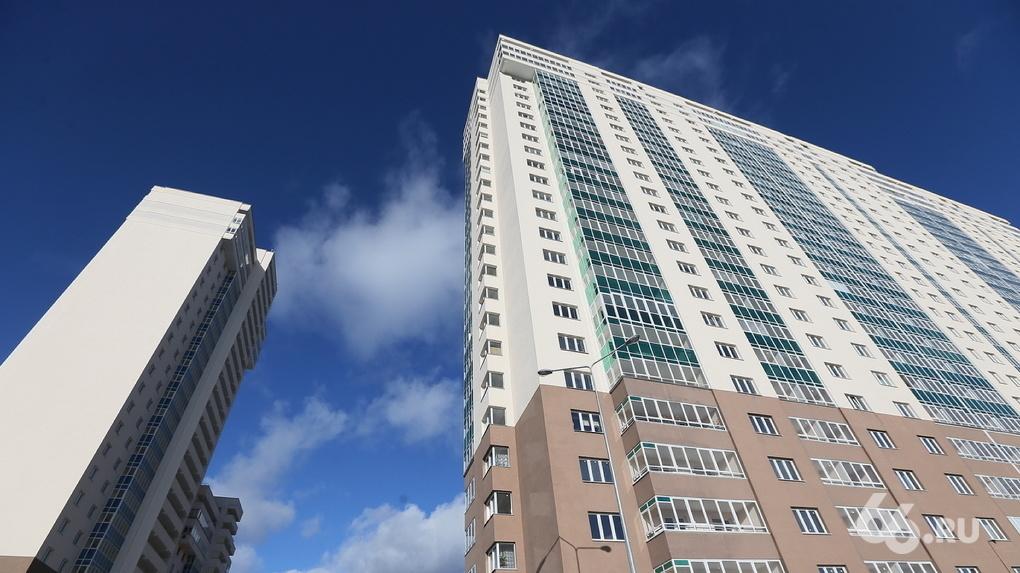 Спрос на коммерческую недвижимость сайт Аренда офиса 7 кв Новые Черемушки