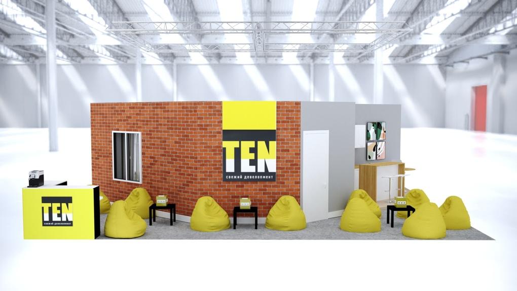 Три дня на строительной выставке. Застройщик TEN поселит в свою квартиру 4 Канал