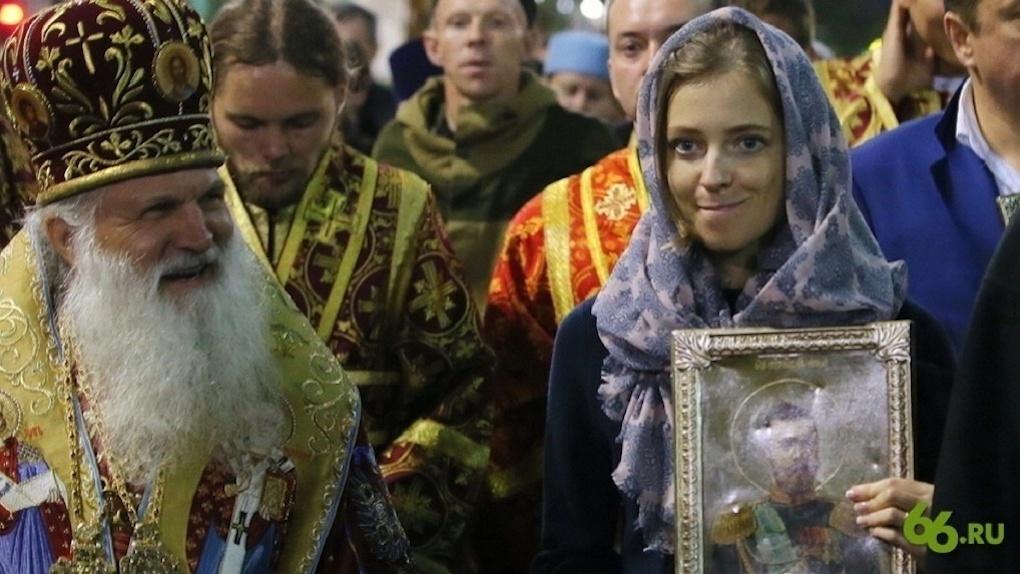 Почитатели святого Николая II создают православный YouTube имени Натальи Поклонской
