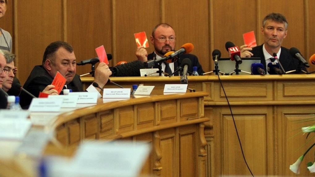 Гордума не стала лишать полномочий двух депутатов. Теперь придется судиться с прокуратурой
