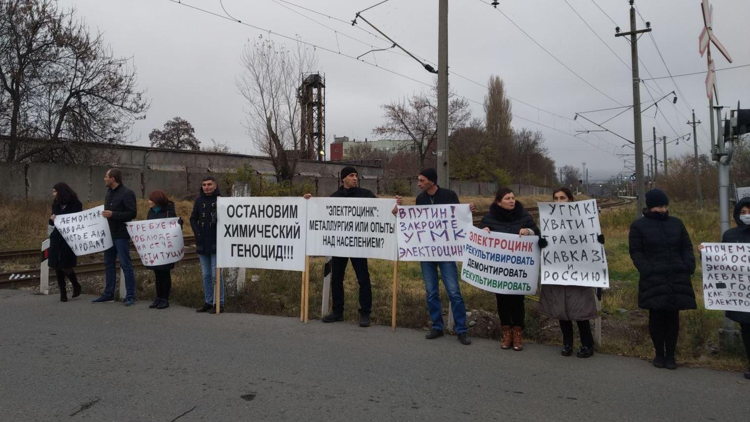 После массовых протестов воВладикавказе закроют завод УГМК