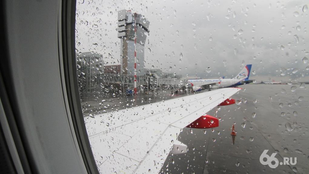Кольцово пытаются превратить в международный авиахаб, но это пока невозможно. Четыре причины