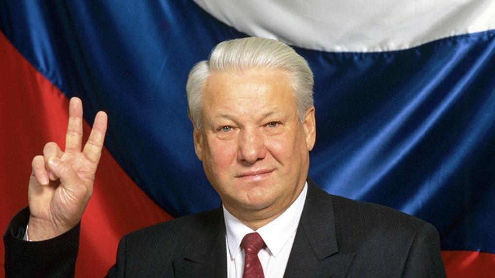 За рамками официальных протоколов: пять малоизвестных фактов о жизни Бориса Ельцина в Свердловске