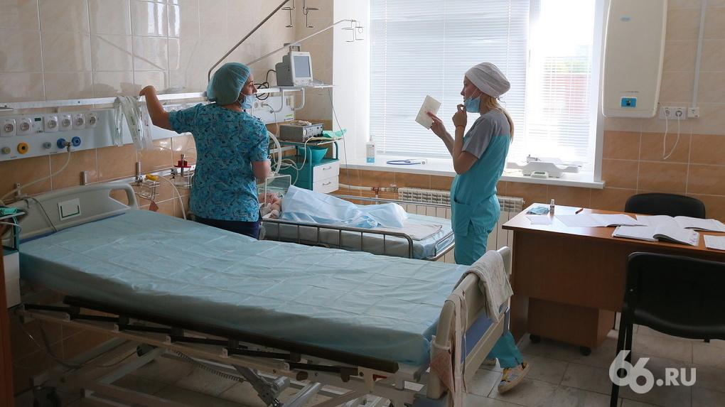 Зарплаты учителей и врачей в Екатеринбурге признали самыми низкими среди региональных центров