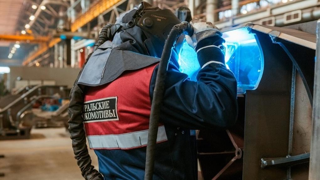 Уральские локомотивы расширили компетенции по сварке металлов