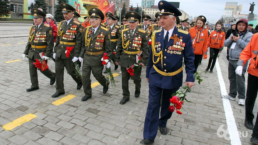 Второй День Победы в Екатеринбурге отметят тремя салютами. Программа