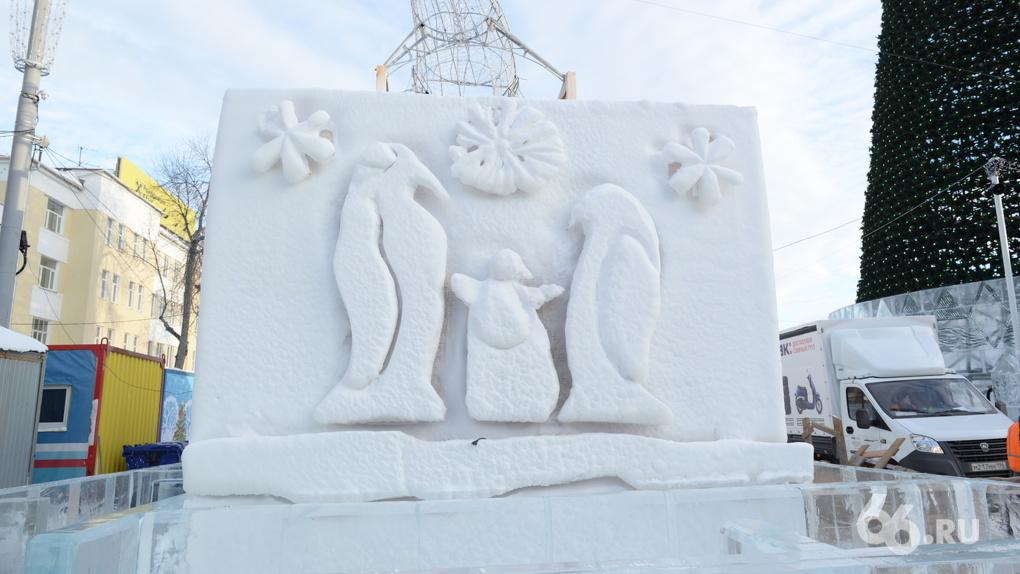 Александр Высокинский перепутал Антарктику с Арктикой и посвятил ей ледовый городок. Видео
