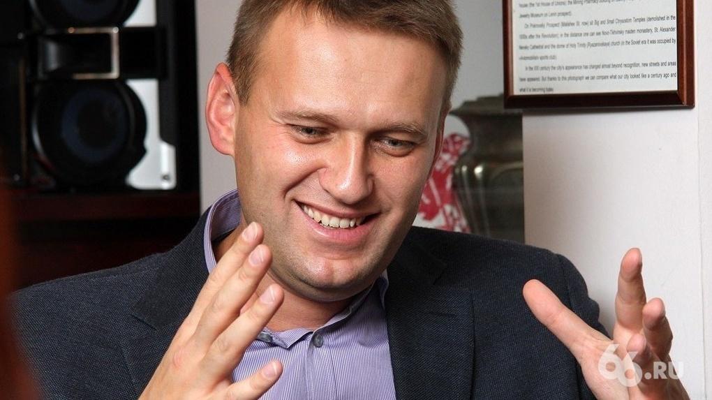 Алексей Навальный засудил Life.ru за собственное видео своего отдыха во Франции