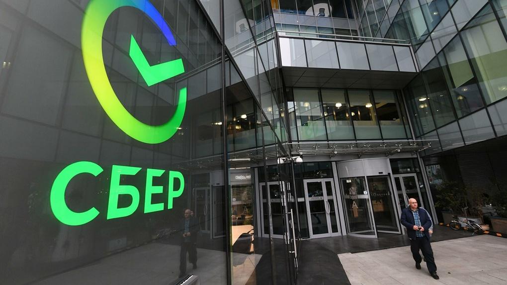 Сбербанк выдал компании из Екатеринбурга пандемийный кредит. А потом передумал и попросил его вернуть