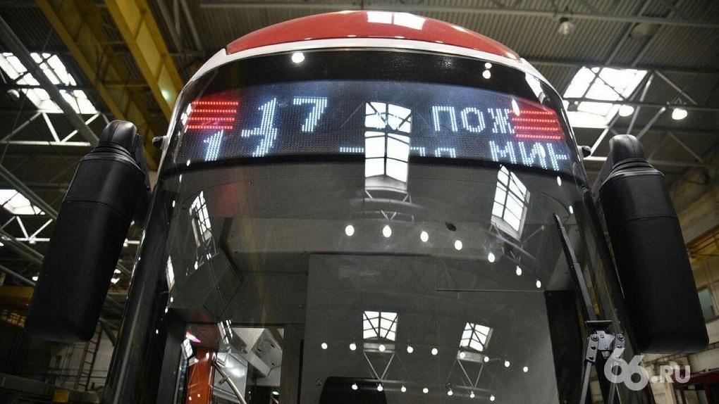 В Екатеринбурге испытали низкопольный супертрамвай «Уралтрансмаша», который уедет в другие города