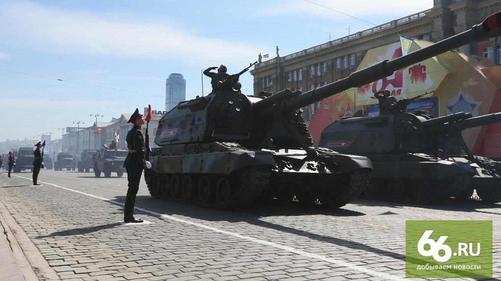 Парад Победы в последний раз отрепетируют на Вторчермете