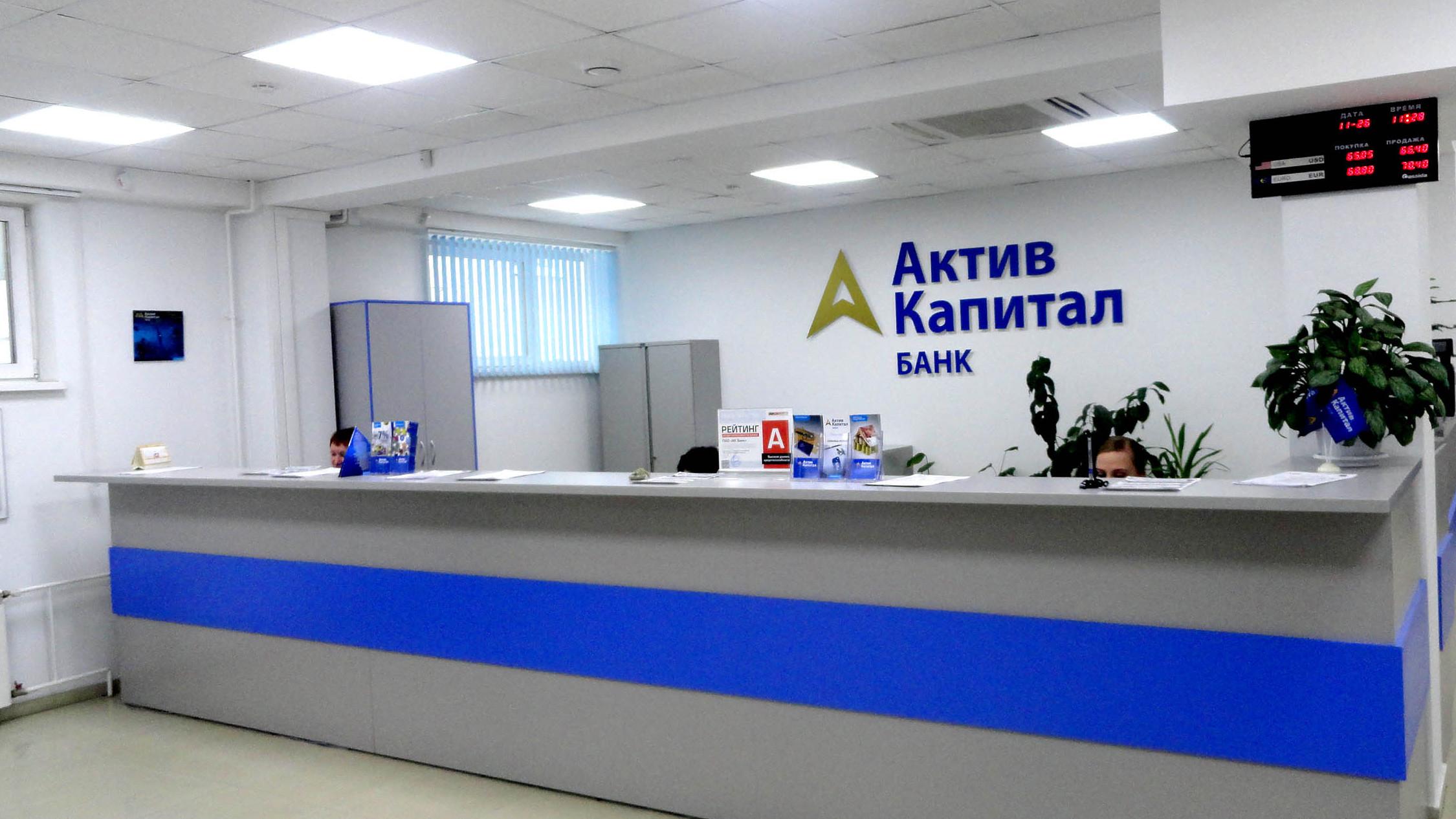 ЦБотозвал лицензию унебанковской кредитной организации «Умут»