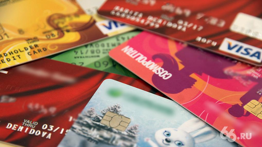 Мошенники нашли новый способ красть деньги со счетов клиентов банков