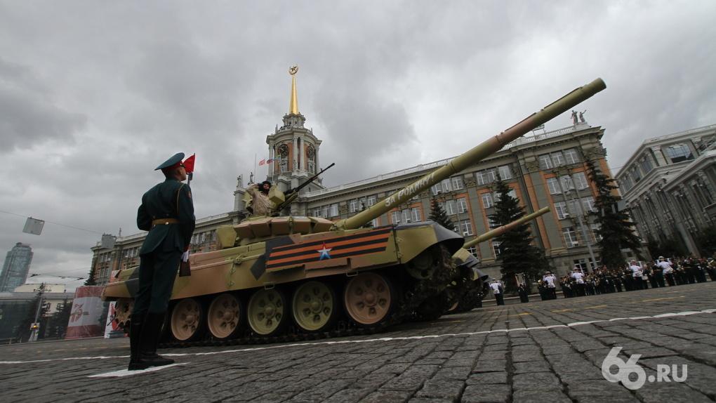 Для тех, кто остался дома: лучшие фотографии с парада в честь 75-летия Победы