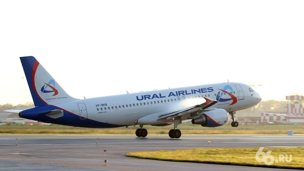 Никто не хочет в Беларусь: «Уральские авиалинии» закрыли рейс в Минск, не успев его открыть
