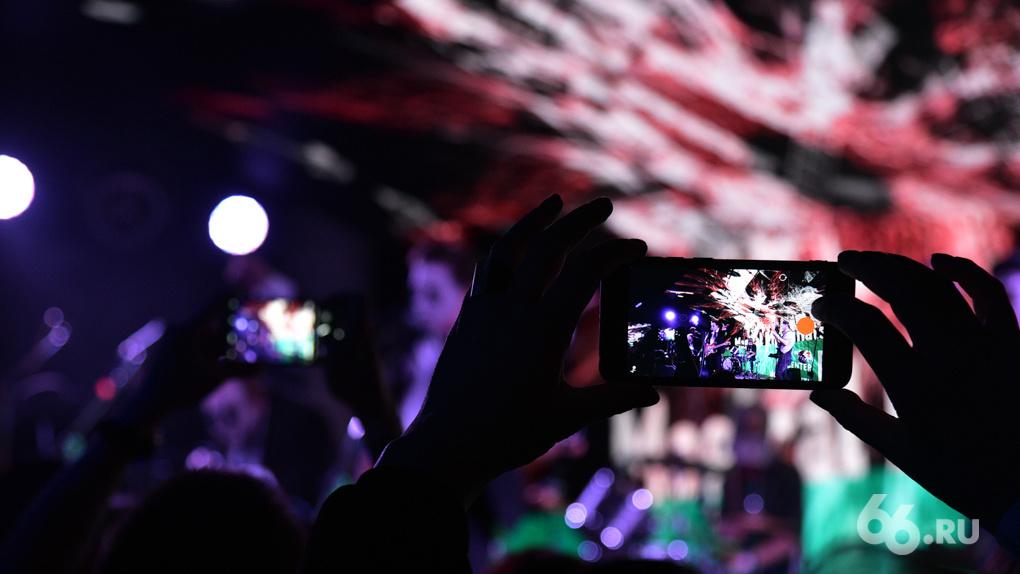 Евгений Горенбург назвал новую дату Ural Music Night