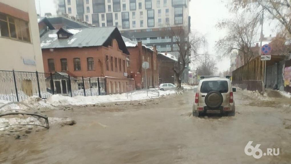 В центре Екатеринбурга затопило улицу. Видео