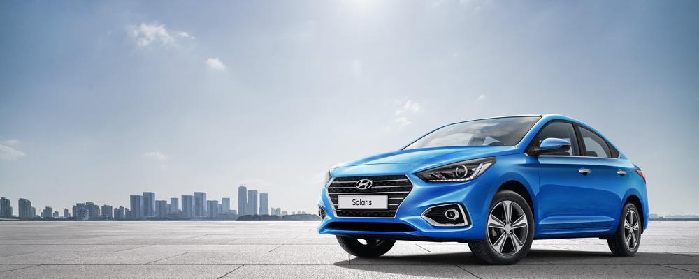 Демпинг на все деньги: Hyundai объявил цены на новый Solaris