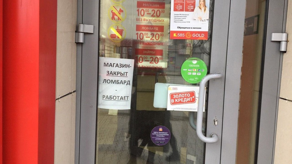 За неделю самоизоляции в России закрылось больше половины торговых точек. Кто пострадал больше всех