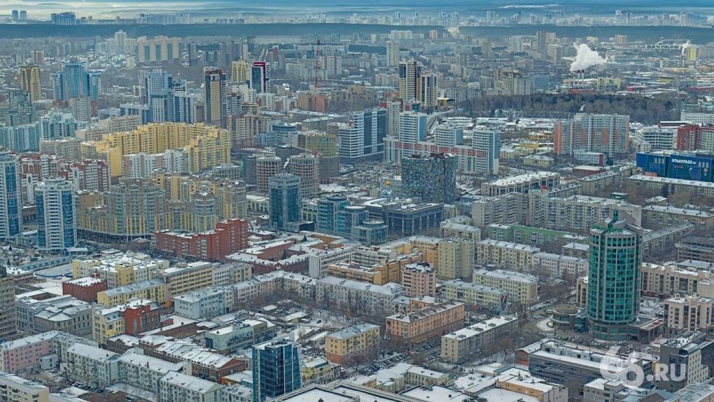 В Екатеринбурге жилья строят больше, чем продают