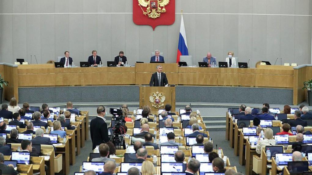 22 депутата ни разу не выступили в Госдуме за все время работы. Еще 5 не написали ни одного законопроекта