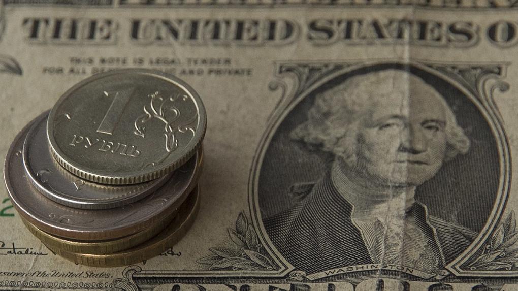 Курс рубля достиг трехмесячного максимума. Что будет на рынке валют дальше
