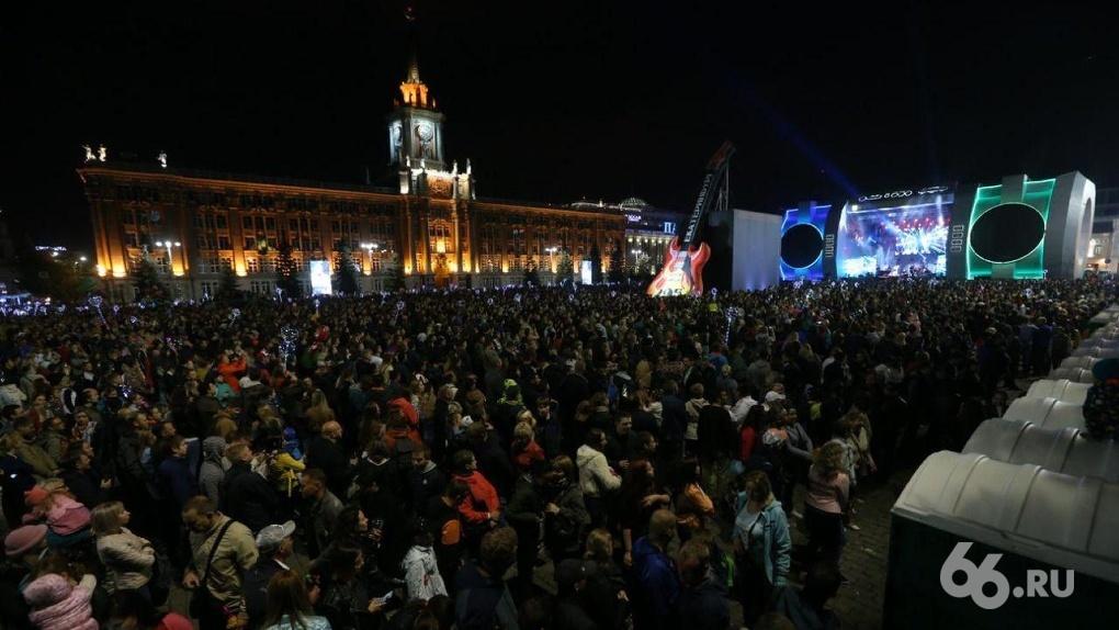 Александр Высокинский: «Не исключен вариант отмены Дня города»