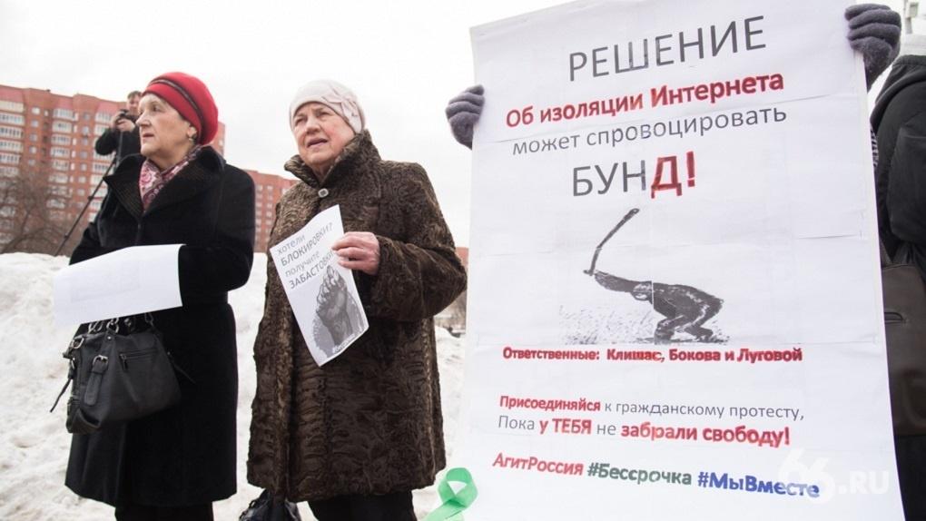 Закон о суверенном Рунете подорожал до 30 млрд рублей. И будет дорожать еще