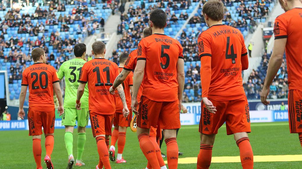 Роспотребнадзор разрешил «Уралу» пустить болельщиков на матч. На стадион придут 3,5 тысячи человек