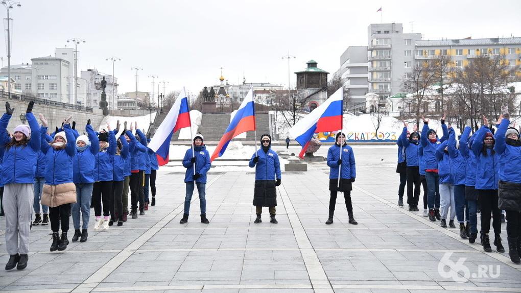 «Крымнаш» уже семь лет. Как в Екатеринбурге с 2014 года измельчало празднование возвращения полуострова