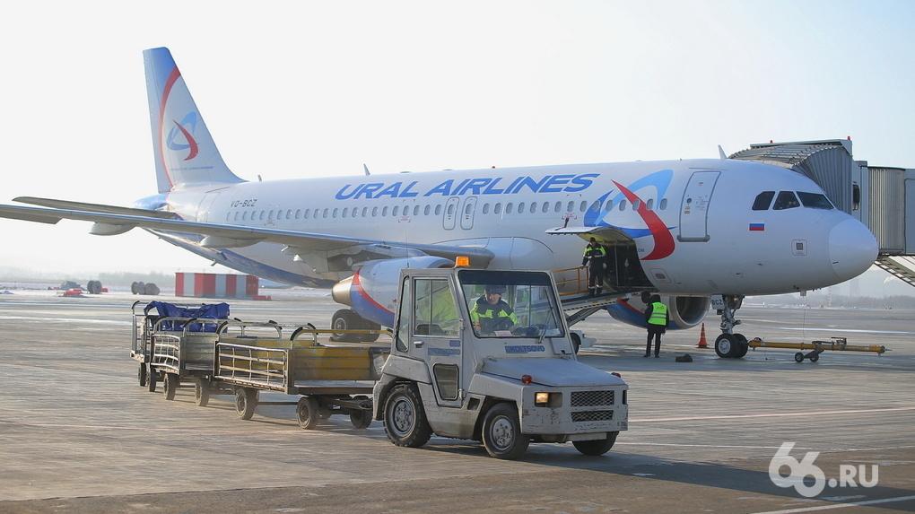 Пассажирские авиаперевозки «Уральских авиалиний» сократились на 94%