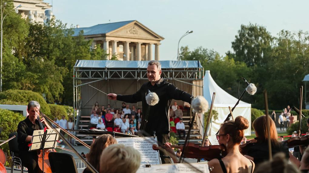 В Екатеринбурге в разгар пандемии открыли Венский фестиваль. Фоторепортаж