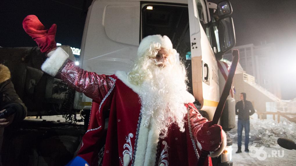 Новогодний тур Деда Мороза по России сократят из-за пандемии