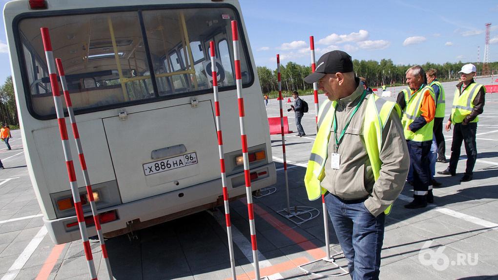 Екатеринбург ждет модернизация общественного транспорта: автобусы обновят, систему оплаты проезда изменят