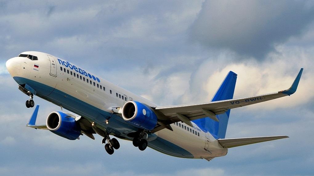 «Победа» отменяет рейсы вТбилиси из-за грузинских авиавластей