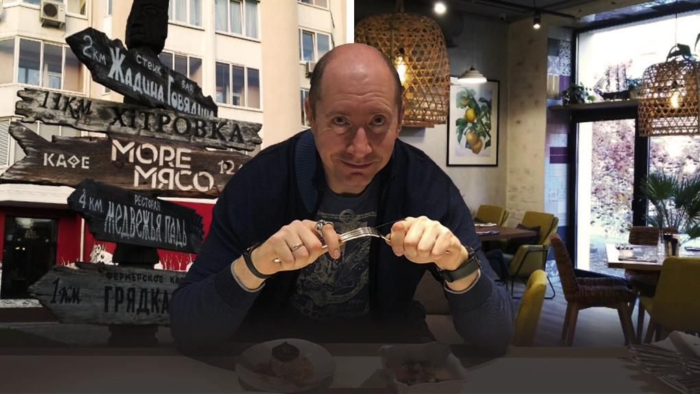 «More Мясо»: новое заведение в кратком обзоре Якова Можаева