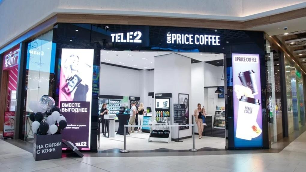 Tele2 дополнила розничную сеть в Екатеринбурге салоном нового формата
