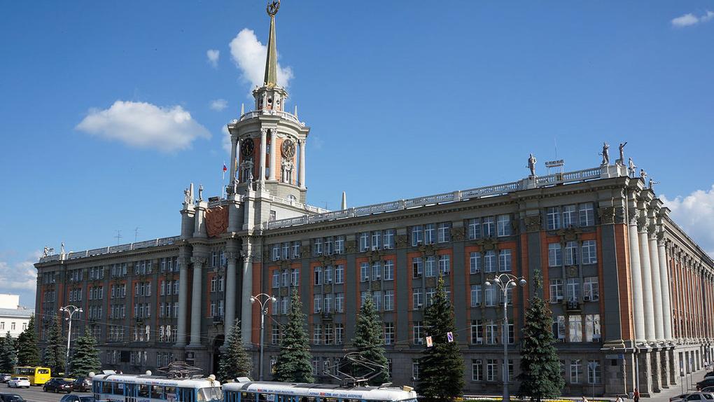 Гордума отменила прямые выборы мэра Екатеринбурга